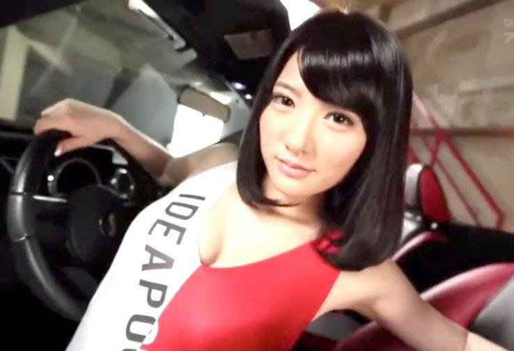 きみかわ結衣潮吹きSEX! 特SSS級美女レースクイーンが漢達に襲われまくり興奮光景!